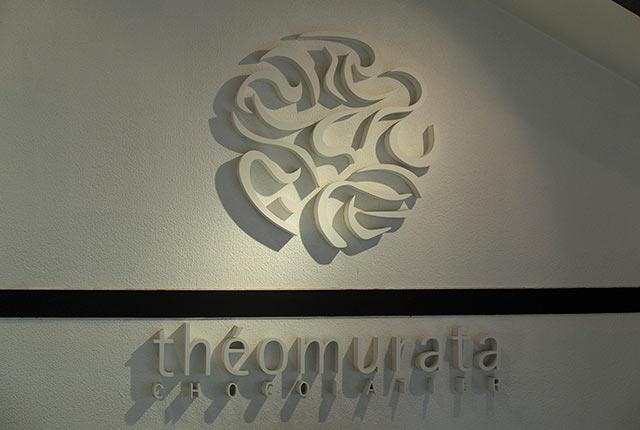 théomurataロゴ