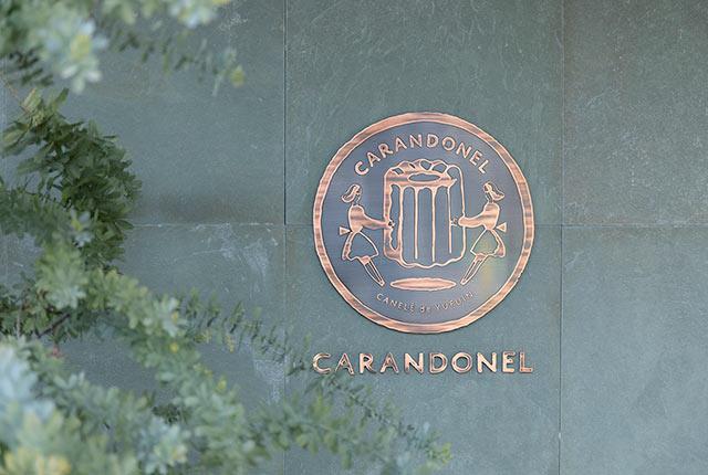 CARANDONELのロゴ