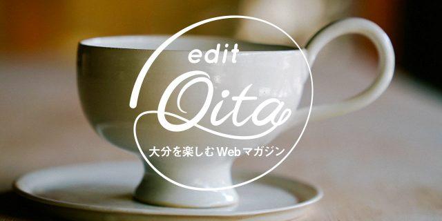 『edit Oita』大分を楽しむWebマガジン