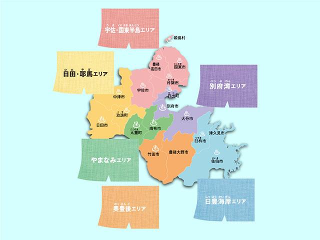 大分県の温泉エリアのイラストマップ
