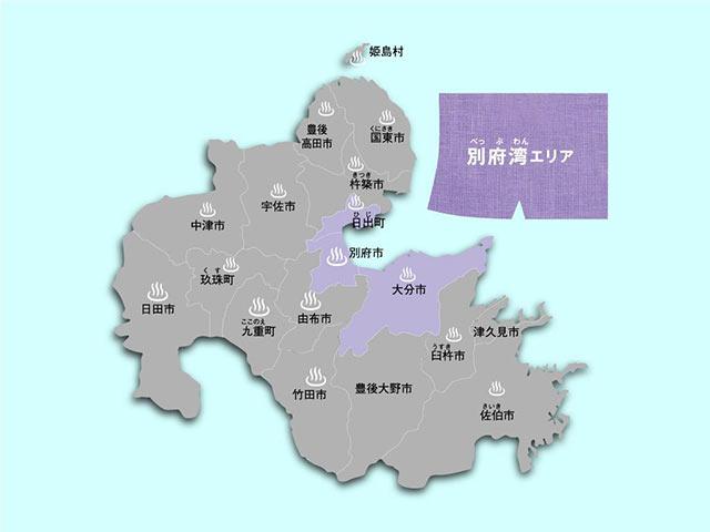 別府湾エリアの温泉マップ