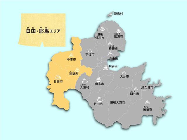 日田・耶馬エリアの温泉マップ