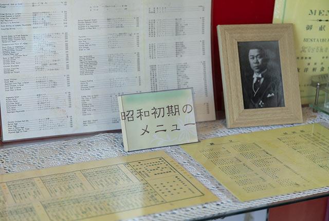 昭和初期のメニュー