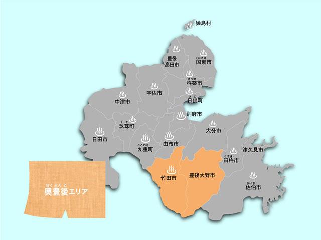 奥豊後エリアの温泉マップ