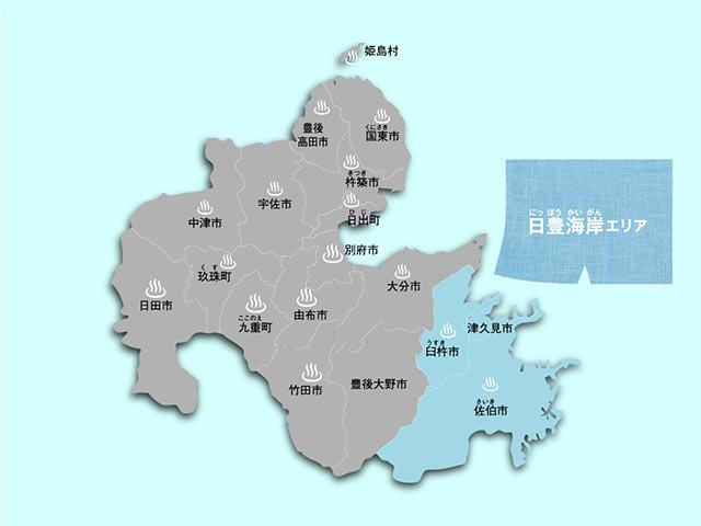 日豊海岸エリアの温泉マップ