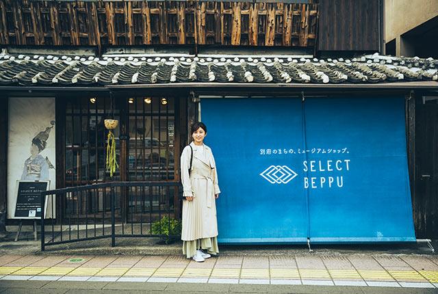 〈SELECT BEPPU〉の外観