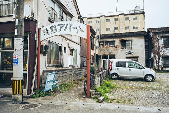 清島アパートの外観