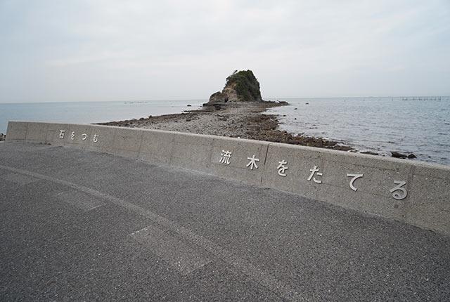島袋さんの作品『マノセ』