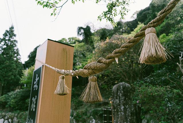 文殊仙寺の注連縄