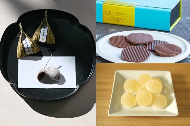 豊後銘菓やせうま、百寿ひとひら 生姜×チョコレート、かぼすグミ