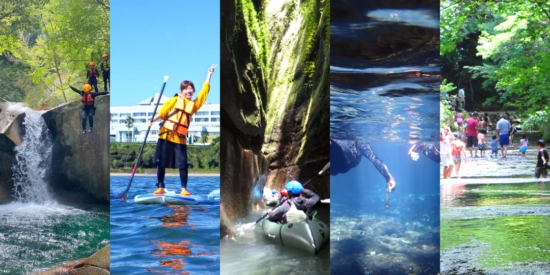 左から、キャニオニング、SUP、パックラフト、ダイビング、沢歩きの写真