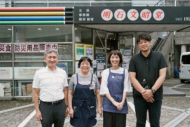 明石泰信さんと奥さまの智子さん、娘で店長の佳子さん、夫の耕司さん