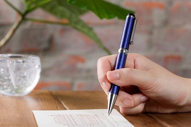 ジャパンブルーボールペン